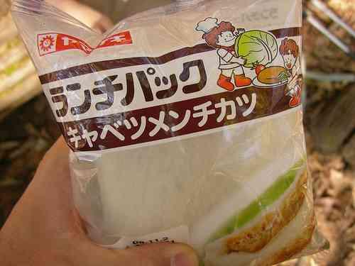 ランチパックの添加物がヤバい!臭素酸カリウムの発がん性物質が危険すぎる!  |  ブレインミルクの消耗。