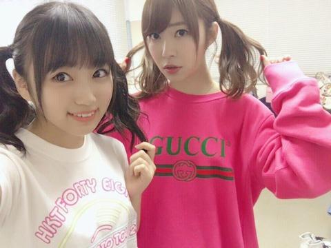 指原莉乃が着ているトレーナーの値段がヤバイ・・・ : AKB48まとめ 48年戦争