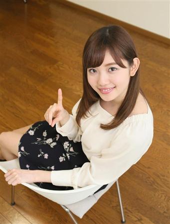 現役女子大生の田中瞳、初仕事で「ZERO」お天気お姉さん抜てき! (サンケイスポーツ) - Yahoo!ニュース