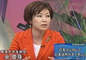 日本人、中国人、韓国人の見分けつきますか?