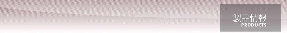 AQUAFORTE(アクアフォルテ) - 自動シャンプー機器   製品情報   サロン経営・開業情報サイトtb-net