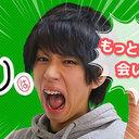 日本一YouTuber・はじめしゃちょーの謝罪動画はドル箱!? ジャニーズとほぼ同額のファンクラブが波紋 | 日刊サイゾー