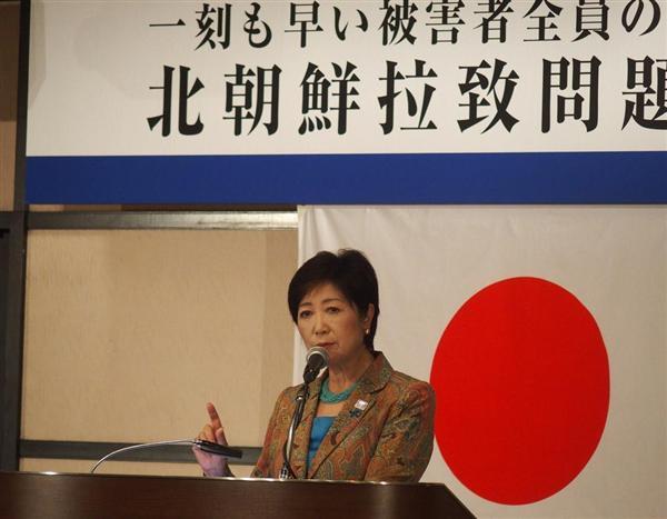 【朝鮮学校問題】「朝鮮総連は在日の人権踏みにじっている」 小池百合子知事が打ち出した補助金凍結に、さらなる強硬策を求める声(1/4ページ) - 産経ニュース
