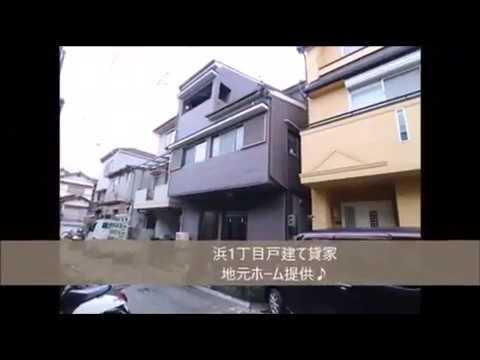 SUUMO(スーモ)の物件紹介動画で職員の「先輩とやったん?」などの下ネタトークが聞こえてしまう事故wwww - YouTube