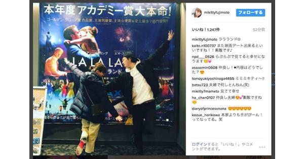 庄司&ミキティ夫妻の『ラ・ラ・ランド』なりきりショットが素敵!「仲良し夫婦」「見てて幸せ」 - 耳マン