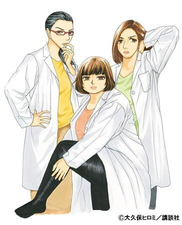 ブルゾンちえみ、女優デビュー!桐谷美玲&水川あさみと女子力ゼロ理系女子に