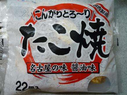 他県の人にびっくりされる郷土料理