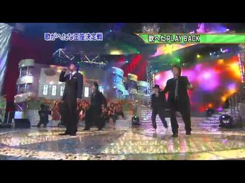 「歌へた」オードリー若林正恭「ごきげんだぜっ!」 - YouTube