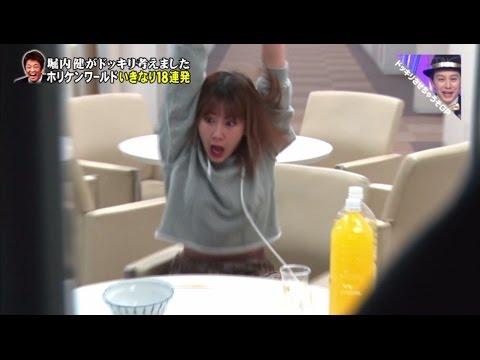 ℃-ute 岡井千聖&矢口真里(元モーニング娘。)ドッキリさせられちゃうところ - YouTube