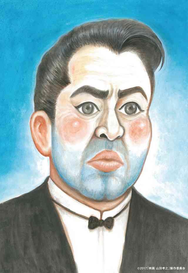 山田孝之を3Dで体感できる映画、前売特典は漫☆画太郎が描いた山田孝之 - コミックナタリー