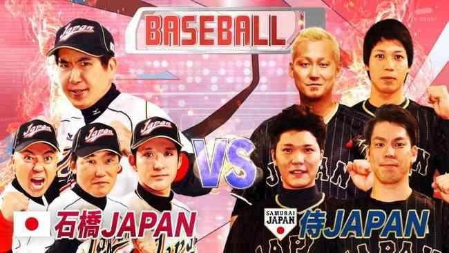 【2017】日本ハム杉谷、リアル野球BANで大はしゃぎwwwwwwww :日刊やきう速報
