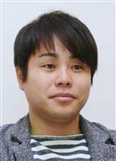 ノンスタ井上裕介に当て逃げされたタクシー運転手「これ以上責めないで」 テレ朝番組報道