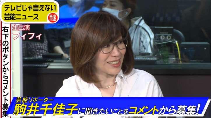 歌と踊りだけではない!ジャニオタ駒井リポーターが選ぶ「ジャニーズキャスター セレクト3」 (AbemaTIMES) - Yahoo!ニュース