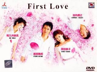 ドラマ【First  Love】を語ろう