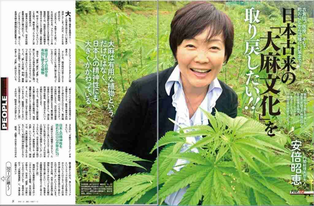 高樹沙耶被告 大麻使用の理由は「更年期障害、親知らずの抜歯の痛み」