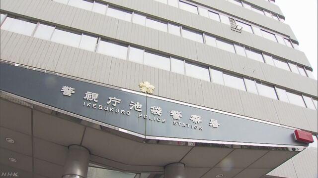 JKビジネス店長逮捕  従業員少女にわいせつ行為の疑い | NHKニュース