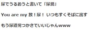 松本潤と有村架純がお風呂場で衝撃のキス 映画『ナラタージュ』特報&ビジュアルが解禁