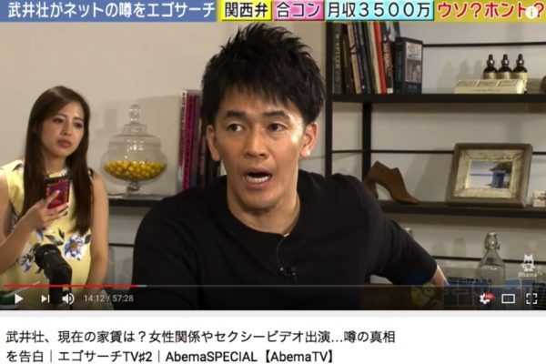 武井壮が「セレブ生活やセクシービデオ出演」を語るも叩かれないワケ – しらべぇ | 気になるアレを大調査ニュース!