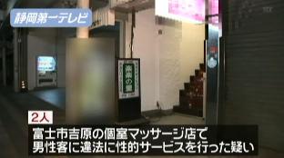 【3.8億円強奪事件】福岡空港で韓国人の男ら確保、関連調べる