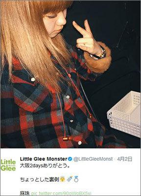 無期限活動休止のLittle Glee Monster・麻珠に