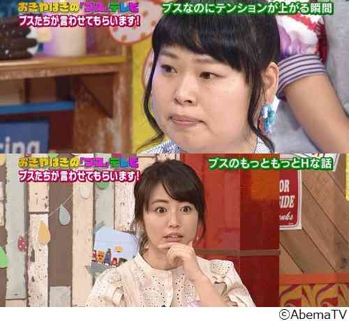 ニッチェ近藤、彼氏と相方の3人で入浴の過去   Narinari.com