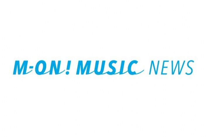 【今週のオリコン】嵐が40作連続47作目のシングル首位!アルバムは堂本光一主演ミュージカルのサントラ盤が1位獲得|M-ON! MUSIC NEWS|M-ON! Press