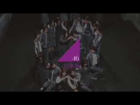 乃木坂46 『シャキイズム』Short Ver. - YouTube