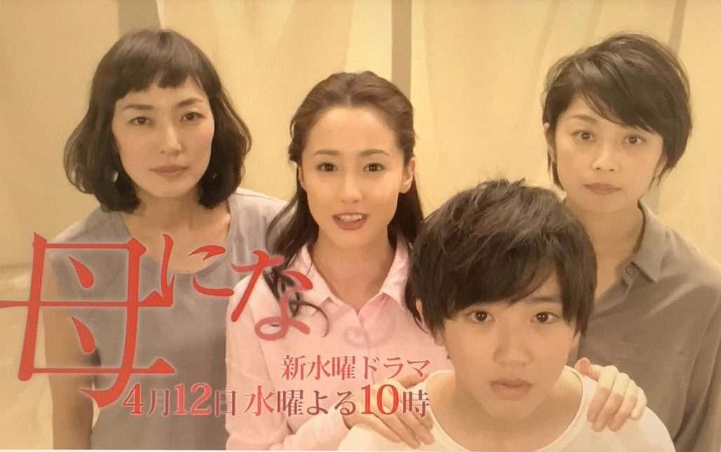 沢尻エリカ「母になる」出演のジャニーズ演技が「今世紀最大級の棒」と酷評