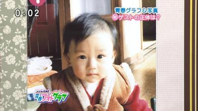 赤ちゃんの頃は可愛かった自慢
