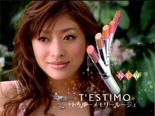 化粧品のCM画像で美しいメイクを参考にするトピ