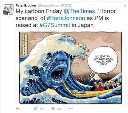 民進党になっても大ブーメラン 「風刺画デマ」に釣られ、首相を批判するも... : J-CASTニュース