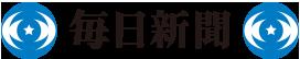 事故:車が崖下に転落 4人死傷 埼玉・秩父 - 毎日新聞