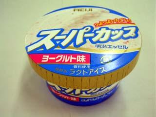 スーパーカップで初のフルーツヨーグルト味!初夏にぴったりの爽やかさ
