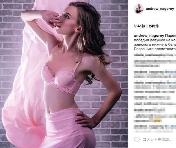 【画像あり】女性下着のコンテストで「男」が優勝 | ロケットニュース24