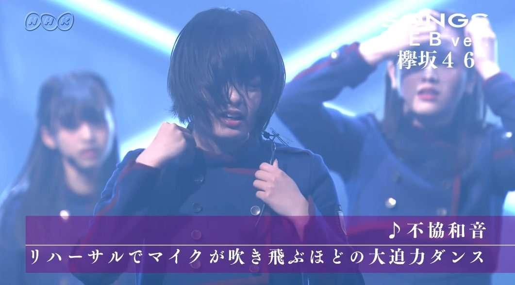 欅坂46「不協和音」テレビ初披露に視聴者の鳥肌止まらない 「語彙力を失った」「アイドルが歌う歌じゃない」