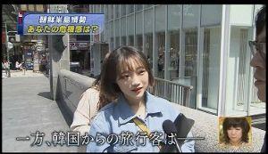 【半島有事】日本観光中の韓国人に聞いてみた結果「戦争おきたらどうする?」 | もえるあじあ