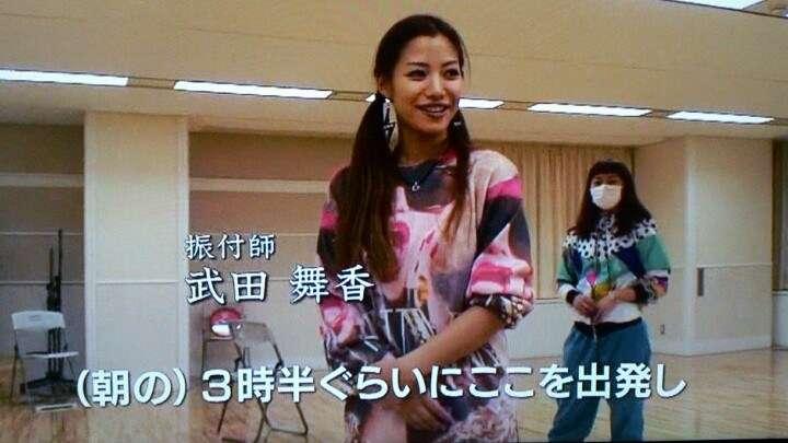 """中居正広""""変心"""" ダンサー・武田舞香と破局か"""