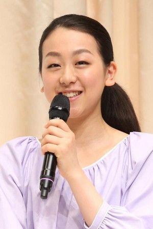 浅田真央さん 愛知県民栄誉賞
