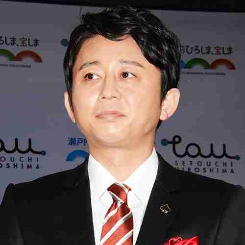 有吉弘行が夏目三久との妊娠・結婚騒動に対する制裁で来年3月に8割方番組を降板か
