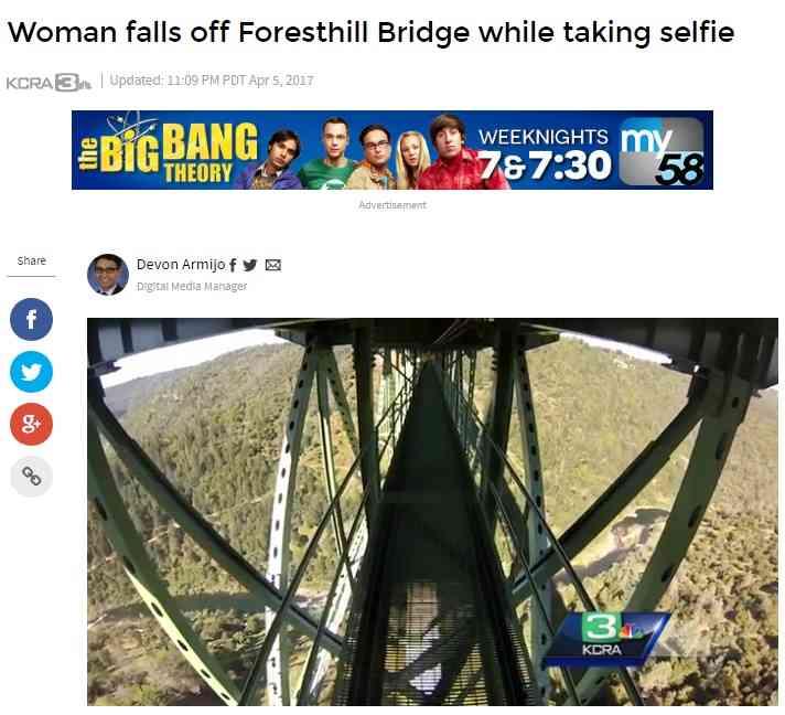 【海外発!Breaking News】鉄橋のアーチ部分を歩いて転落 若い女性あり得ないセルフィーで(米)