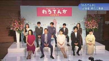 「わろてんか」に松坂桃李さん|NHK 関西のニュース