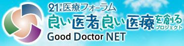 貧困にあえぐ「下流老人」が急増~年金だけでは生活できない:Good Doctor Net