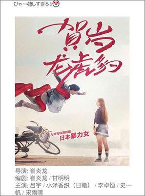 ざわちんが中国映画で主演 劇中のざわちんにSNSとあまりにも別人と失笑も|ニフティニュース