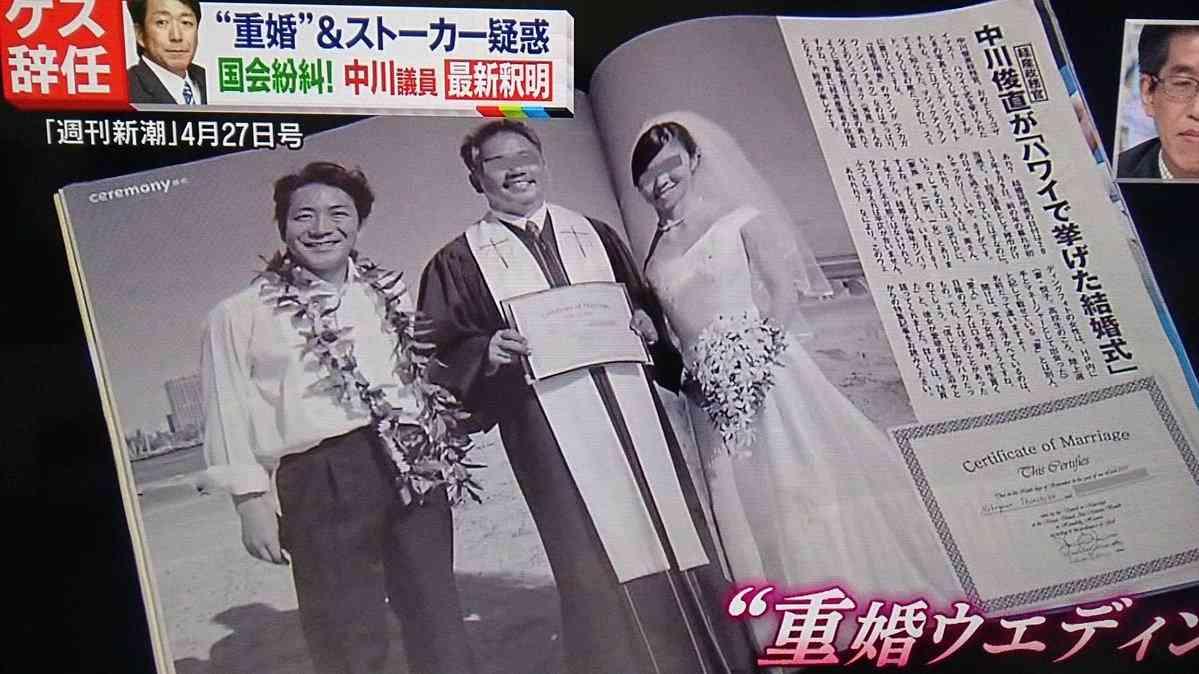 中川俊直議員の妻・悦子さん(がん闘病中)が『とくダネ!』のインタビューで夫の不倫を謝罪