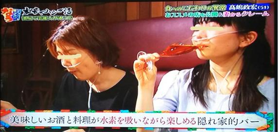 高嶋政宏もオススメ「水素レストラン」が話題に