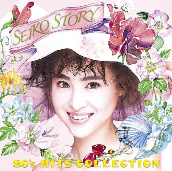 蒼いフォトグラフ, a song by Seiko Matsuda on Spotify