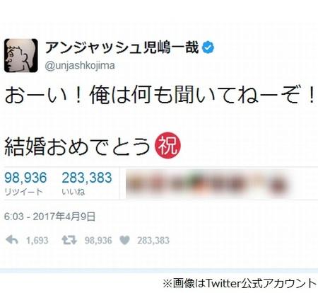 アンジャ児嶋一哉ツイッターで「児嶋だよ!」祭り 驚異の6万RT、相方結婚で珍現象