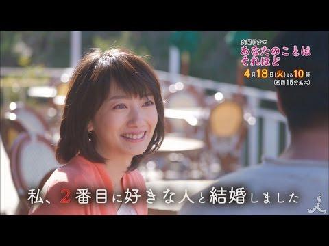 """マニッシュな魅力の波瑠がイメチェン、新たに魅せる""""女の顔""""の威力"""