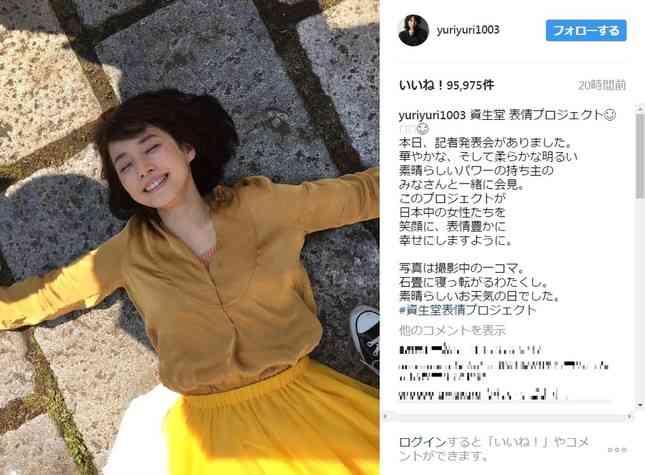 石田ゆり子インスタに「たまらん!」 石畳に寝転がる写真、男心を鷲掴み
