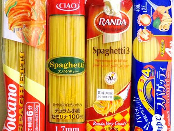 100円ショップの「激安パスタ」はどれが美味しい? ダイソーなど4製品を食べ比べてみたところ…… - mitok(ミトク)